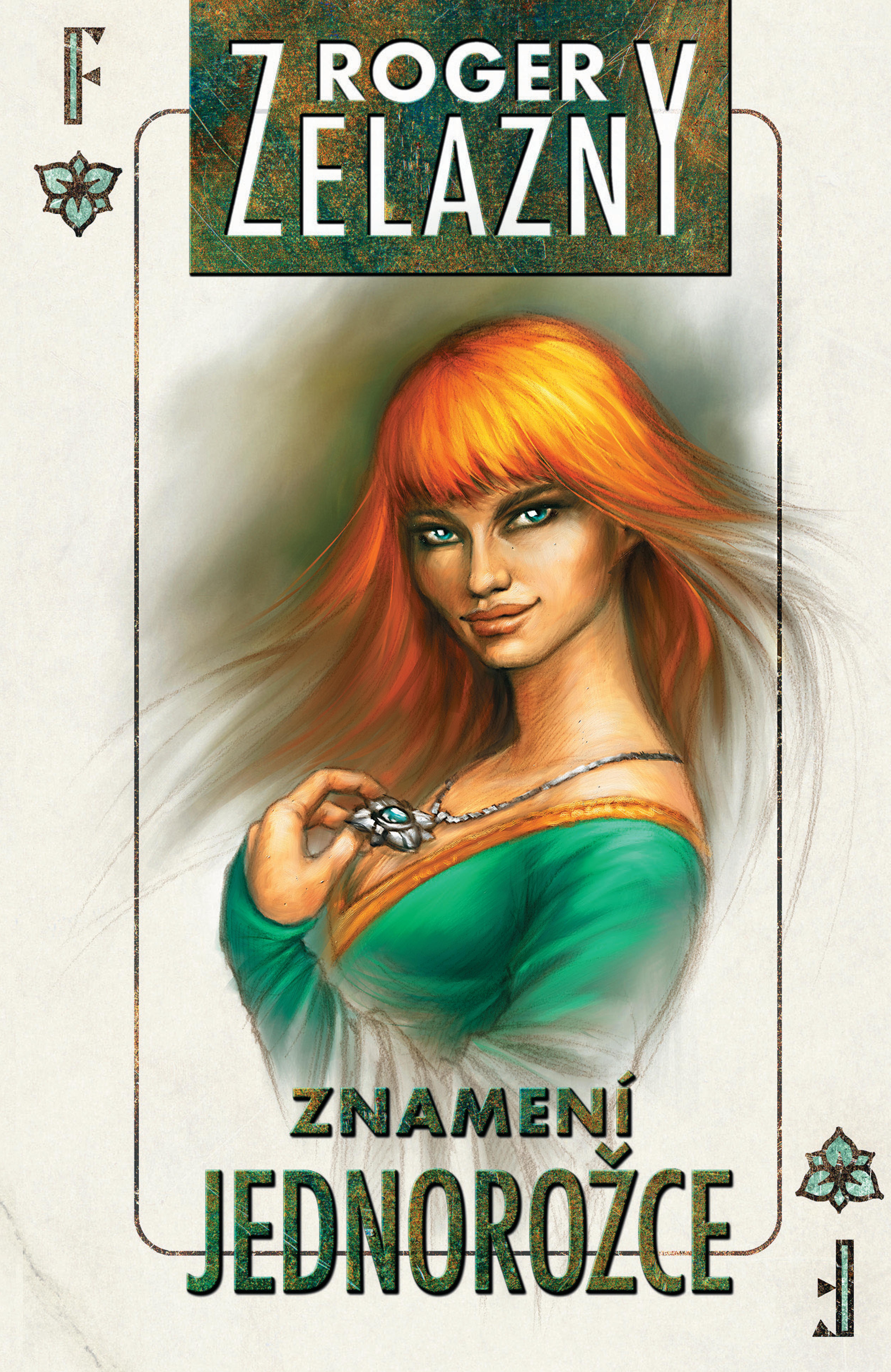 Intriky a vraždy na královském dvoře! Třetí kniha ze světa Amberu.