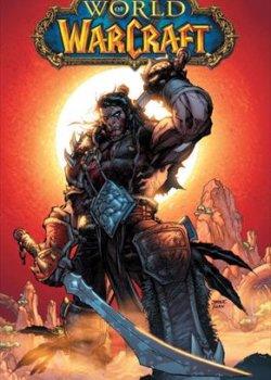World of Warcraft 1