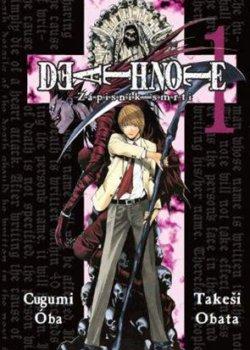 Cugumi, Óba - Obata, Takeši: Death Note: Zápisník smrti